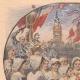 DÉTAILS 01 | Les Bazennes offrent des fleurs à A. Fallières - Dunkerque - 1908