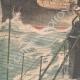 DETAILS 02 | Naval military exercise - Submarine against battleship - 1908