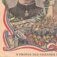 DETTAGLI 05 | Esercitazioni militari 1908 - Ritratti - Generali de Lacroix, Tremeau, Millet - Francia