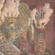 DETTAGLI 03   Morte dell'Imperatrice Cixi e dell'Imperatore Guangxu - Dinastia Qing - Città Proibita - Pechino - 1908