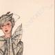 DETAILS 04 | Fashion Plate - Spring 1935 - Faille unie et ecossais