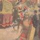 DETTAGLI 06 | Mi-Carême - Biga della Regina delle Regine di Parigi 1909