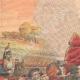 DETTAGLI 01 | Omaggio ai Veterani della Guerra del 1870 - Francia - 1909