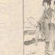 Einzelheiten 02 | Die Japanische Schulkinder (Japan)