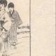 Einzelheiten 04 | Die Japanische Schulkinder (Japan)