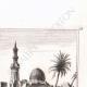 DETTAGLI 04 | Cimitero dei Mamelucchi al Cairo (Egitto)