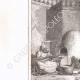 DETTAGLI 02 | Un forno egiziano (Egitto)