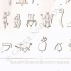 DÉTAILS 05 | Hiéroglyphes (Egypte)