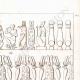 WIĘCEJ 03   Fryzy - Sztuka Starożytnego Egiptu (Egipt)