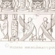 DETTAGLI 05 | Affreschi - Arte dell'antico Egitto (Egitto)