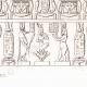 Einzelheiten 06 | Fresken - Kunst des antiken Ägypten (Ägypten)