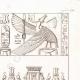 Einzelheiten 07 | Fresken - Kunst des antiken Ägypten (Ägypten)