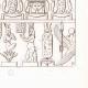 Einzelheiten 08 | Fresken - Kunst des antiken Ägypten (Ägypten)