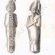 DETAILS 04 | Egyptische Oudheden (Egypte)