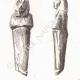 DETAILS 08 | Egyptische Oudheden (Egypte)