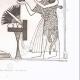 DÉTAILS 04 | Manuscrit trouvé dans l'enveloppe d'une momie (Egypte)