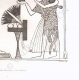 DETAILS 04 | Manuscript - Mummy (Egypt)