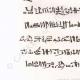 Einzelheiten 02 | Manuskript - Mumie (Ägypten)