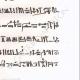 DETAILS 04 | Manuscrito - Múmia (Egito)