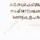 DETAILS 05 | Manuscrito - Múmia (Egito)