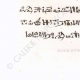 DETAILS 05 | Manuscript - Mummy (Egypt)