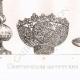 DETAILS 05 | Egyptian utensils - Egyptian art - Dishes (Egypt)