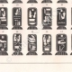 DETAILS 04 | Egyptian hieroglyphics - Cartouches of kings and queens of Egypt