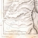 DETAILS 07 | Antique map of Syria
