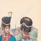 DÉTAILS 03 | Grenadier de l'Infanterie royale de Bavière - Uniforme militaire - Allemagne (1814)