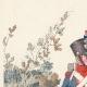 WIĘCEJ 01 | Leibgarde Regiment - Hesja-Darmstadt - Niemcy - Mundur Wojskowy (1809)