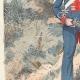 WIĘCEJ 02 | Leibgarde Regiment - Hesja-Darmstadt - Niemcy - Mundur Wojskowy (1809)