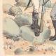 DETALLES 05 | Regimiento de Infantería de Baden - Confederación del Rin - Traje militar (1812)