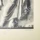 Einzelheiten 06 | Parthenon - Ionenfries von Cella - Ostseite - Pl. 124