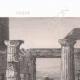 DÉTAILS 02 | Propylées - Acropole d'Athènes - Grèce Antique (Grèce)