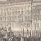 DÉTAILS 05 | Les Cent-Jours de Napoléon - Passage à Lyon - Comte d'artois (1815)