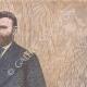 DÉTAILS 04 | Portrait de Ulysses S. Grant (1822-1885)