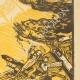 DÉTAILS 05 | Combat Aérien - WW1 - Héroisme de l'aviation militaire française