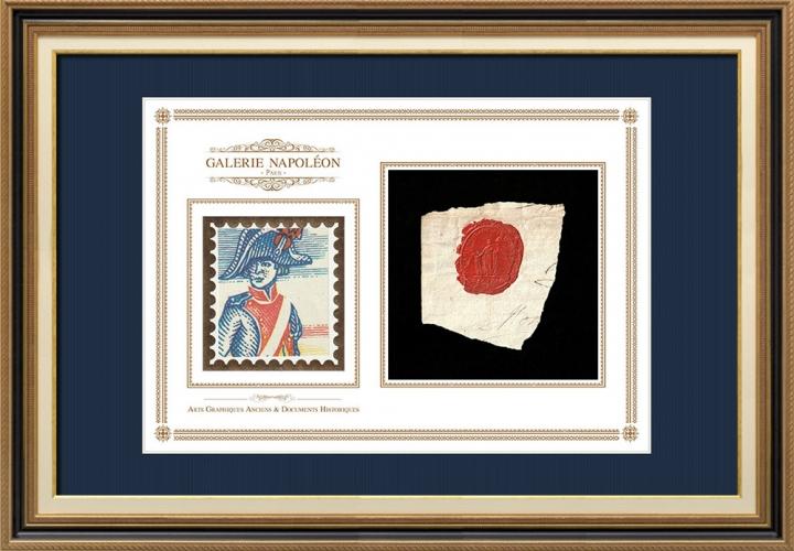 Sceau de cire - Révolution Française - 1796 - 2ème Demi-brigade d'Infanterie de ligne | Bicentenaire de la Gendarmerie Nationale