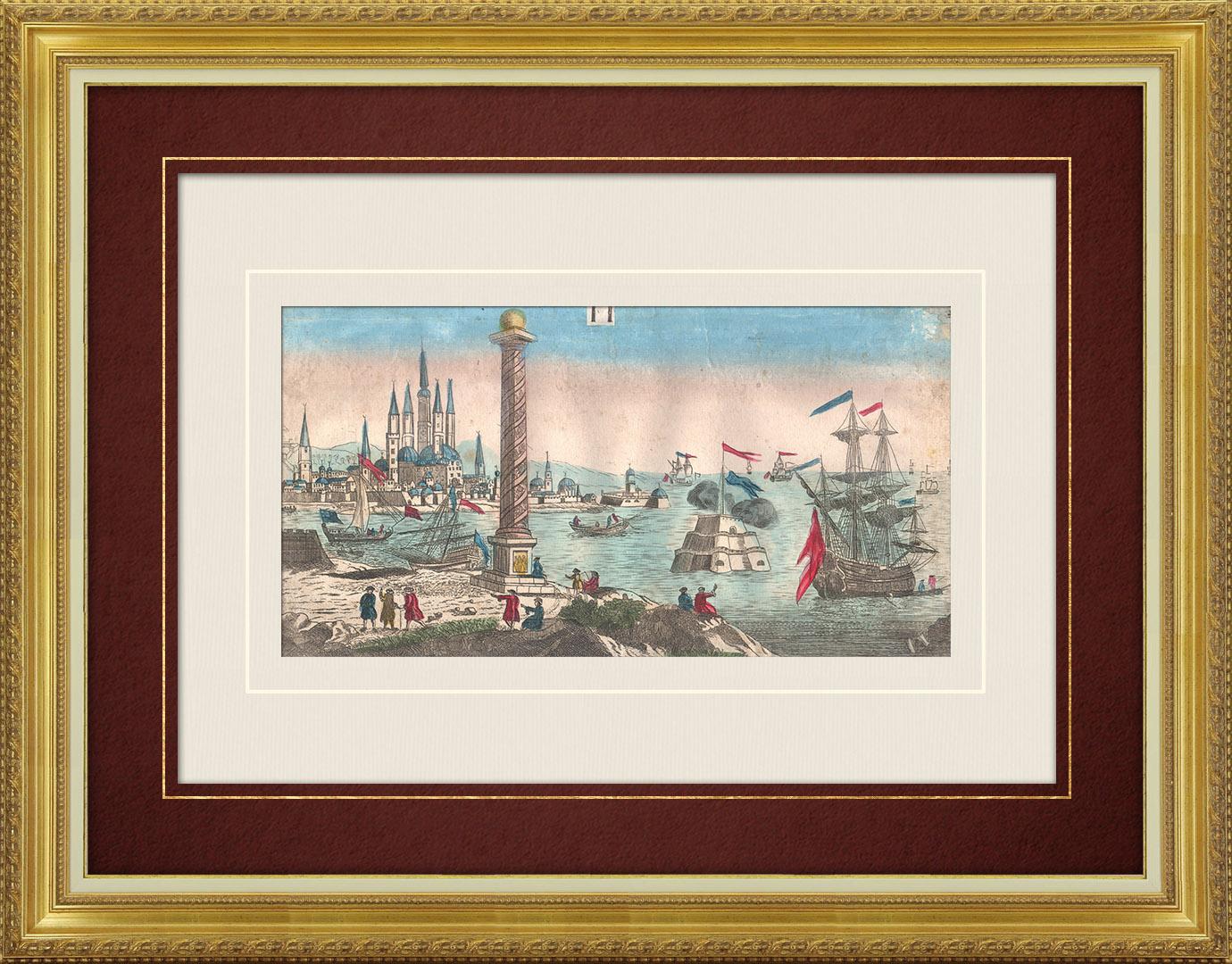 18th Century optical view in original watercolors of Alexandria (Egypt)