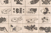 Mexico - Aztec Almanach - Hieroglyphs
