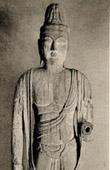 Japanese art - Wood Sculptures - Niko Bosatsou - Japanese divinity - Tempyo Era - VIIIth Century