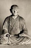 Grabado de Arte Japonés - Esculturas de madera - Tokiyori - Ashikaga Era - Siglo XVI