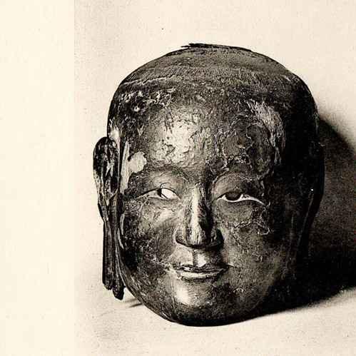 alte stiche japanische kunst holzskulpturen masken. Black Bedroom Furniture Sets. Home Design Ideas