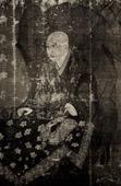 Japanese art - Painting - Portrait of Priest Jitchin - Kamakura Era - XIIIth Century