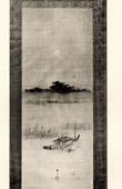 Japanese art - Painting - Landscape - Chinese ink -  Hiroshige (1797-1858) - Ukiyo-e