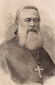 Portrait of Charles Martial Lavigerie (1825-1892) - Archbishop of Carthage (Tunisia)