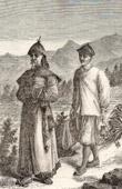 China - Yunnan - Mandarin - Confucius - Costume