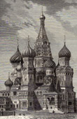 Russia - Saint Basil's Cathedral (Moscow) - Red Square - Dome - Cupola