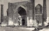 Ansicht von Samarkand (Usbekistan) - Zentralasien - Sher Dor Madrasa