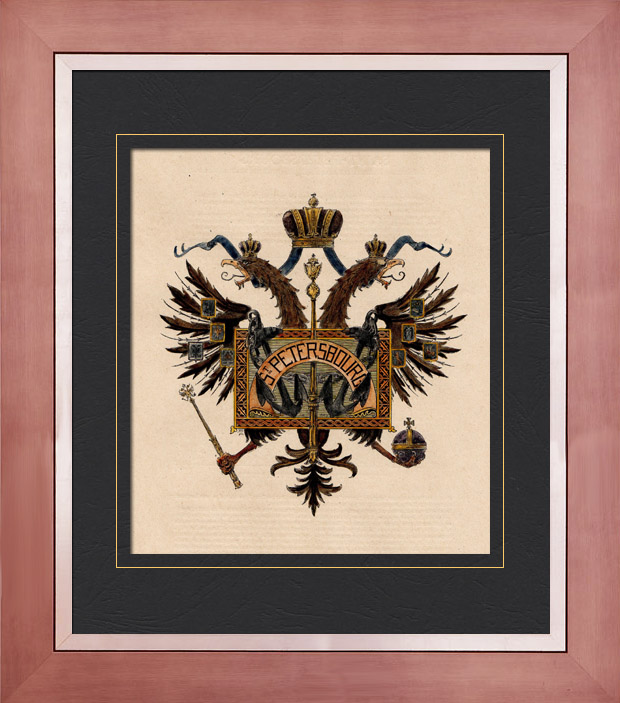 gravures anciennes armoiries de la ville de saint. Black Bedroom Furniture Sets. Home Design Ideas